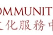 JUN 24 – Volunteer Deputy Voter Registrar at Chinese Community Center (CCC), Houston TX