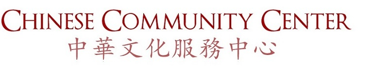 Volunteer Deputy Voter Registrar at Chinese Community Center (CCC), Houston TX
